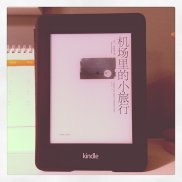 czytnik e-booków Kindle
